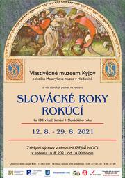 Slovácké roky rokúcí.jpg